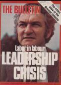 BRACE OF ERRORS (24 August 1974)