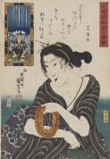 880-01 Utagawa, Kuniyoshi, 1798-1861, artist. Daigan joju arigatakishima [picture]. Nachi no taki Mongaku /