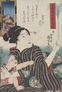 880-01 Utagawa, Kuniyoshi, 1798-1861, artist. Daigan joju arigatakishima [picture]. Kinkakuji Matsunaga Daizen .