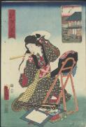 880-01 Utagawa, Toyokuni, 1769-1825 artist. Edo meisho hyakunin bijo [picture] Hanakawado.