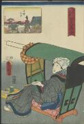 880-01 Utagawa, Toyokuni, 1769-1825 artist. Edo meisho hyakunin bijo [picture] Daishigawara.