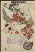 880-01 Taiso, Yoshitoshi, 1839-1892 , artist. Shinkei sanjurokkaisen. Takeda Katsuchiyo tsukiyo ni oidanuki o utsu no zu [picture]