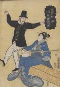 880-02 Utagawa, Yoshitora, active 1850-1870, artist. Igirisujin yuko Yokohama odori [picture].