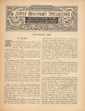 JERUSALEM NOTES. (30 September 1896)