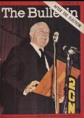 RECORDS Worthy Memorial (26 November 1966)