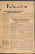 Statement by President Concerning Incidents at Council Meeting (20 July 1949)