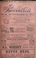 PERSONAL ITEMS MELACHRING EGYPTIAN CIGARETTES (8 November 1917)